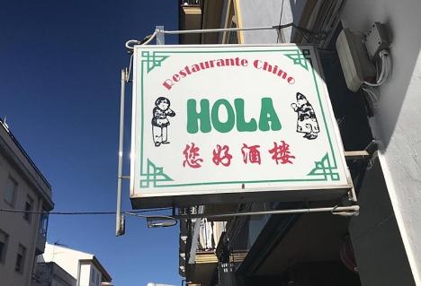 De som driver den här kinesrestaurangen verkar vara några riktiga hejare!