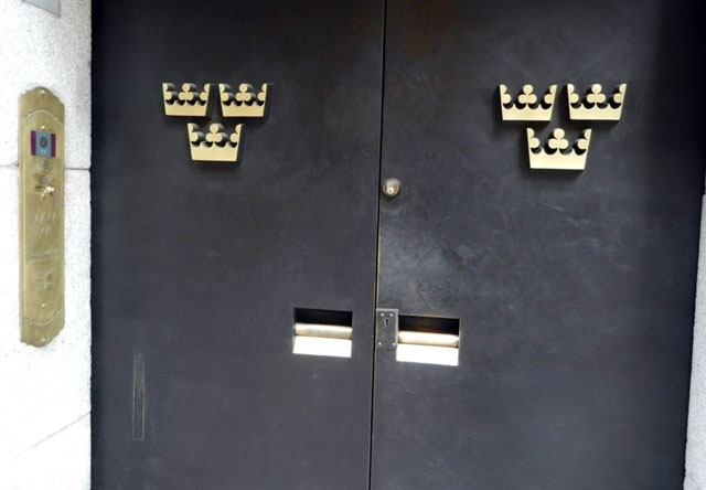 I en kommuniké summerar Sveriges ambassad i Madrid den viktigaste informationen i dagsläget om Coronakrisen i Spanien.