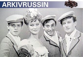 Kerstin Ekström upträdde i TV med Spaniens bästa artister under en spännande tid. Med demokratin kom kulturell frigörelse, kreativitet och fest.